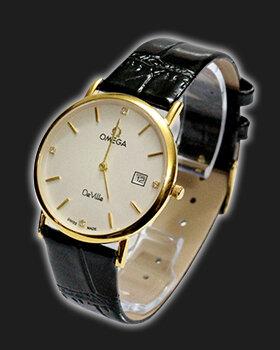 Đồng hồ đeo tay DH183