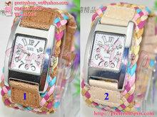 Đồng hồ DH008