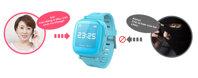 Đồng hồ định vị GPS cho trẻ em Torosi GW03