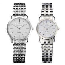 Đồng hồ đôi Bestdon Bd9924