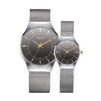 Đồng hồ đôi Julius JU1129