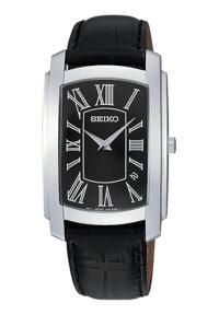 Đồng hồ kim nam Seiko SKP289P1