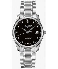 Đồng hồ Longines L2.518.4.57.6