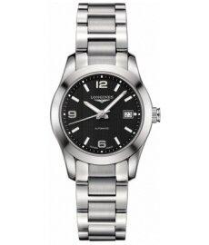 Đồng hồ Longines L2.285.4.56.6