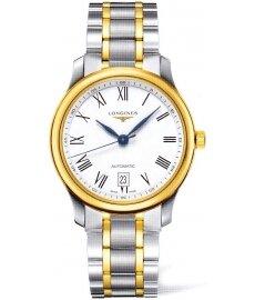 Đồng hồ Longines L2.628.5.11.7