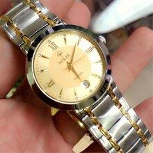 Đồng hồ nam Aolix AL9056M-9SG