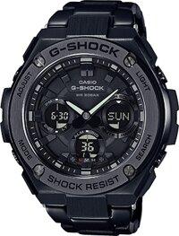 Đồng hồ nam Casio G-Shock GST-S110