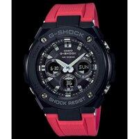 Đồng hồ nam Casio G-Shock GST-S300G