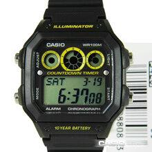 Đồng hồ nam Casio AE-1300WH-1AVDF