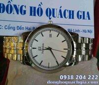 Đồng hồ nam chính hãng Bestdon BD9950G