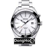 Đồng hồ nam chính hãng Seiko SKA615P1