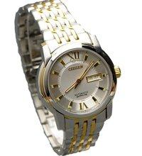 Đồng hồ nam Citizen Automatic NH8338 (NH 8338)
