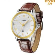 Đồng hồ nam dây da Eyki EY015