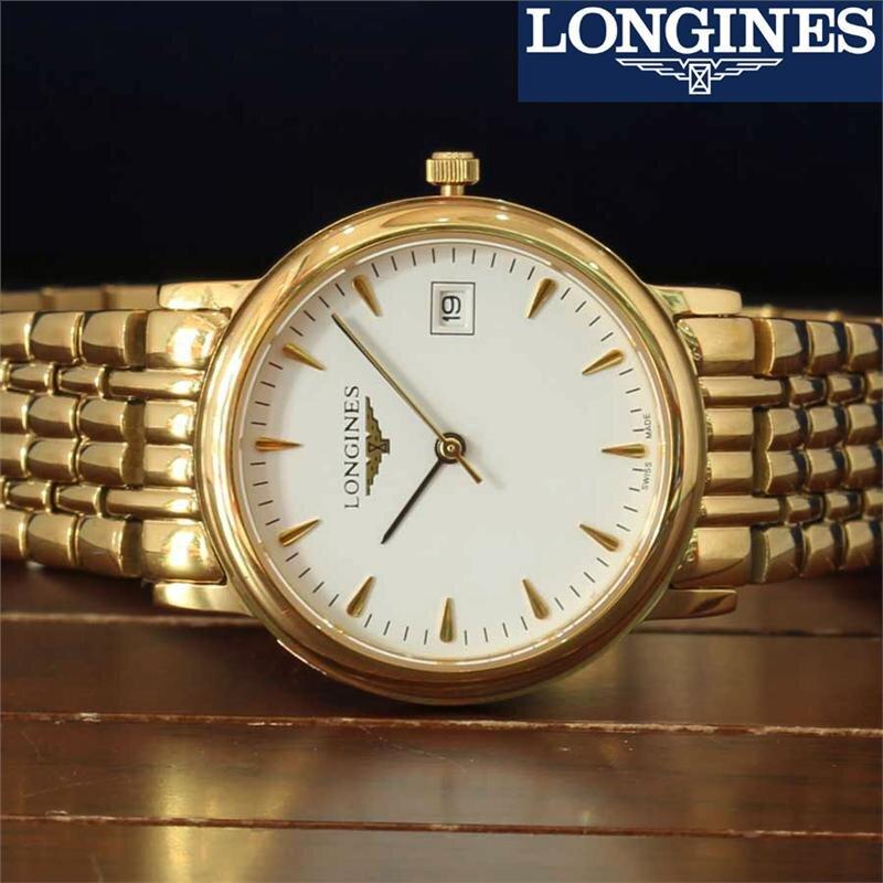Đồng hồ nam Longines Automatic L12.6