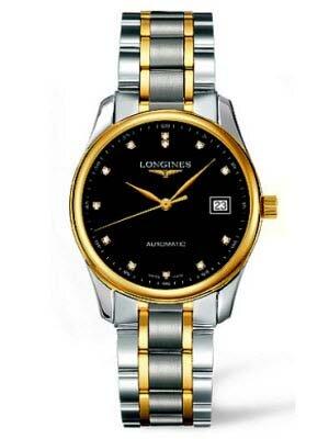 Đồng hồ nam Longines L2.518.5.57.7 - Chính hãng