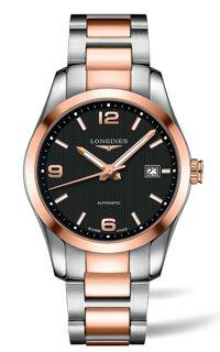 Đồng hồ nam Longines L2.785.5.56.7