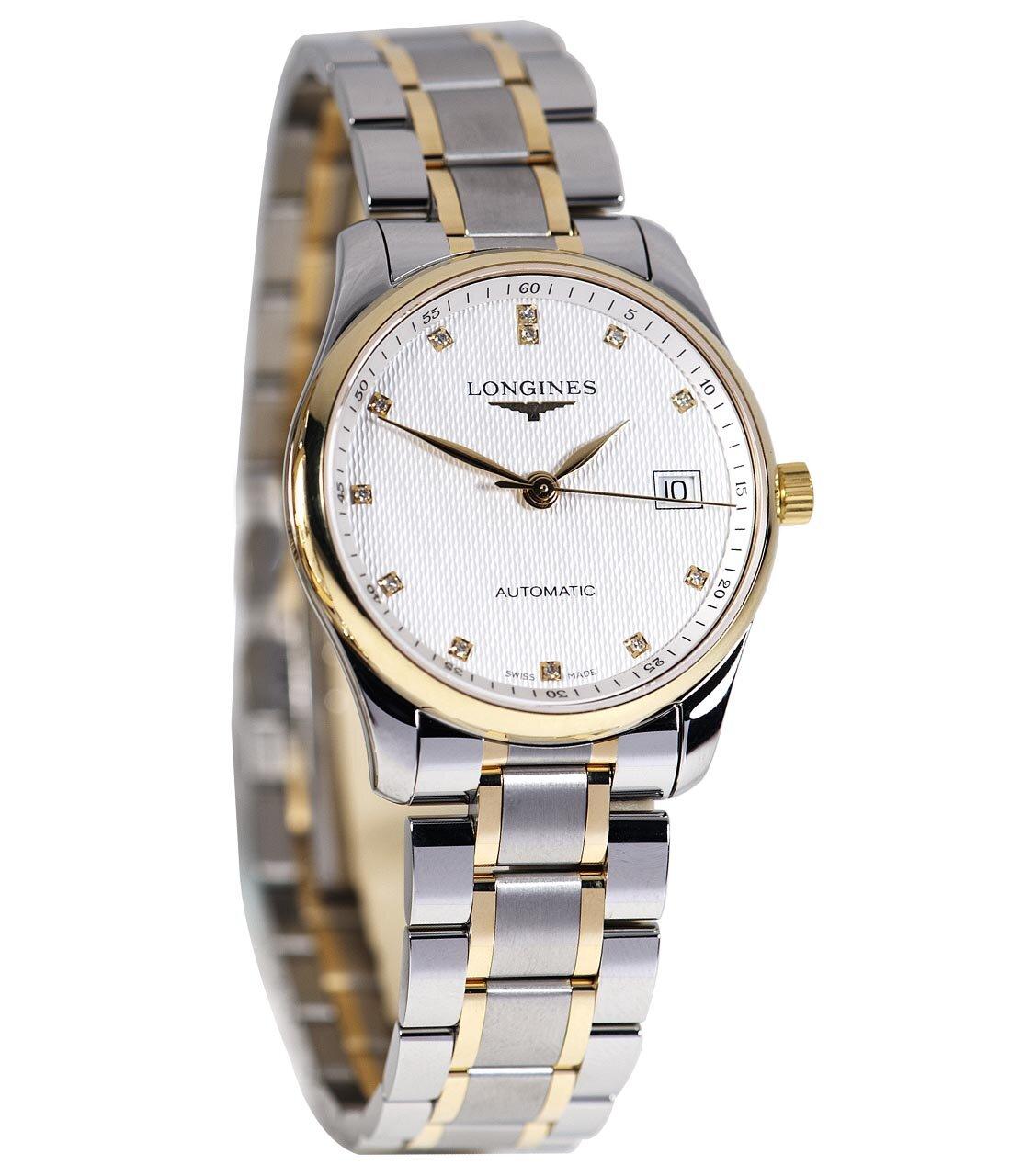 Đồng hồ nam Longines L.2.518.5.77.7
