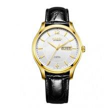 Đồng hồ nam Nobel 2860049029801