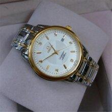 Đồng hồ nam  Omega Automatic OM.7460(OM7460)