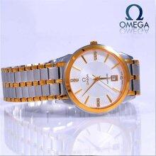 Đồng hồ nam Omega OM112