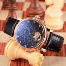Đồng hồ nam Patek Philippe Automatic P.P421Au