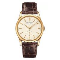 Đồng hồ nam Patek Philippe 5196J-001
