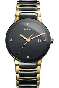 Đồng hồ nam Rado Centrix R30929712
