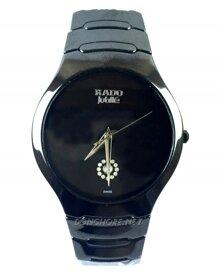 Đồng hồ nam Rado H125