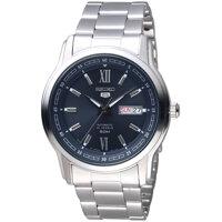 Đồng hồ nam Seiko SNKP17J1