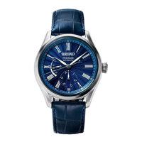 Đồng hồ nam Seiko SPB073J1
