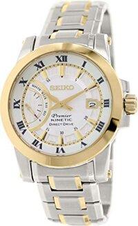 Đồng hồ nam Seiko SRG010P1