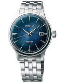 Đồng hồ nam Seiko SRPB41J1