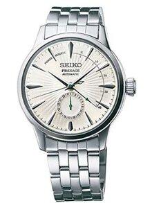 Đồng hồ nam Seiko SSA341J1