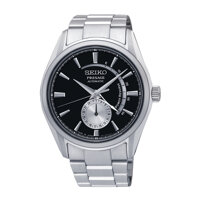 Đồng hồ nam Seiko SSA351J1