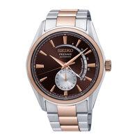Đồng hồ nam Seiko SSA354J1