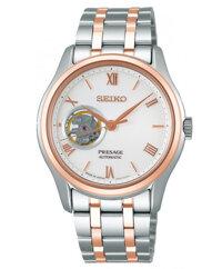 Đồng hồ nam Seiko SSA412J1
