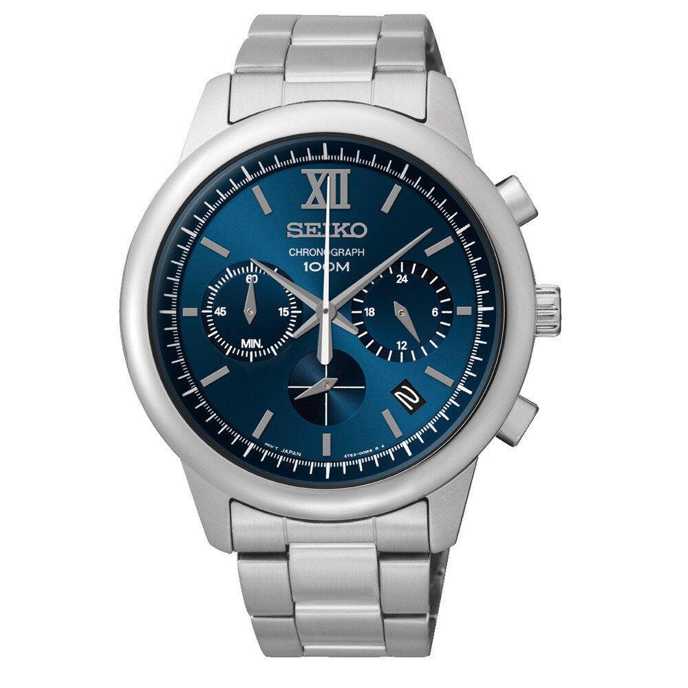 Đồng hồ nam Seiko SSB137P1