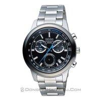 Đồng hồ nam Seiko SSB217P1