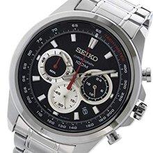 Đồng hồ nam Seiko SSB241P1