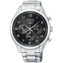 Đồng hồ nam Seiko SSB295P1