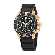 Đồng hồ nam Seiko SSB296P1