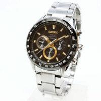 Đồng hồ nam Seiko SSC581P1