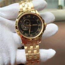 Đồng hồ Neos Automatic No.90110M-1FG Chính hãng