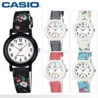 Đồng hồ nữ Casio LQ-139LB