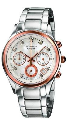 Đồng hồ nữ Casio SHN-5003PS - màu 7ADR