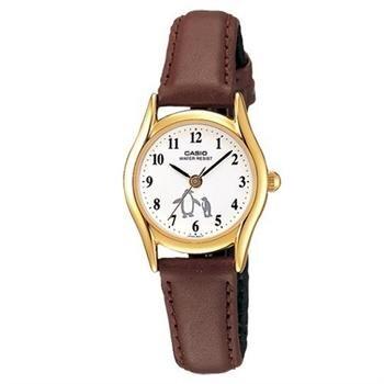 Đồng hồ nữ dây da Casio LTP-1094Q-7B6