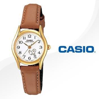 Đồng hồ nữ dây da Casio LTP-1094Q-7B7