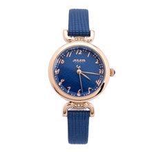 Đồng hồ nữ Julius JA-854E