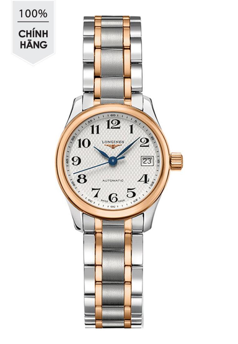 Đồng hồ nữ Longines L2.128.5.79.7