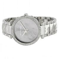 Đồng hồ nữ Michael Kors MK6424